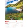 Calendar de perete Romania personalizabil folio, timbru sec, print UV sau gravare laser.